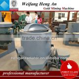 Mini gold mining machine/chinese mini gold panning equipment/mini gold concerntating machinery
