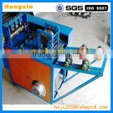 2016 hot sell clean ball machine / cleaning ball machine / cleaning scourer making machine