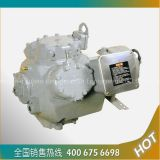 Inquiry about 06ER399601 Carrier Semi-hermetic refrigeration compressor