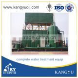 complete water treatment equip