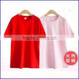 Ladies fashion clothing bulk wholesale xxl red women blank t-shirt for 160 gsm