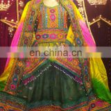 Afghan Kuchi Wedding Dresses