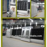 insulating glass production line / double glass processing machine/ vertical IG production line (LB1800P)