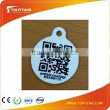 Hot Sell Printing Rfid Epoxy Tag with QR Code                                                                         Quality Choice