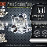 Quality Assured Electric Power Steering Pump Applied For HONDA CIVIC FA1 2007~2009 56110-RNA-A01 56110-RNA-A02