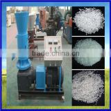 Realiable manufacturer recycled rubber granules making machine with best price
