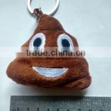 Free Sample Poop plush emoji keychain/New wholesale stuffed poop key ring/different styles of emoji key ring
