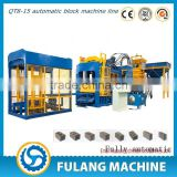 Price for QT8-15 Full automatic concrete block making machines Full automatic foam concrete brick making machine