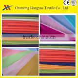 300cm wide width grey fabric Microfiber solid textile fabric peached polyester brushed fabric for panama fabric market