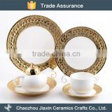 OEM service royal round embossed gold rim porcelain dinnerware set                                                                                                         Supplier's Choice