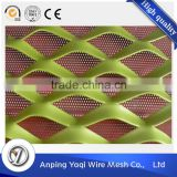 trade integration large enterprises low carbon steel used for window guard, diamond expandable metal mesh