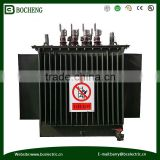 oil immersed electrical transformer 200kw