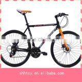 21 speed steel low price mountain bicycle/bike                                                                                                         Supplier's Choice