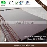 18mm boiling waterproof plywood,film faced plywood