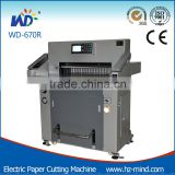 Factory guillotine paper cutter,automatic book cutting machine 67 electric guillotine machine