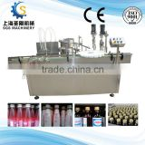 SGSGX-30/150 Shanghai oral fish collagen supplement drink filling capping machine in-line