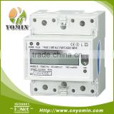 ISO 9001 Factory YEM031AL Single phase electronic multi rate meter,din rail active modbus energy meter /RS485 communication