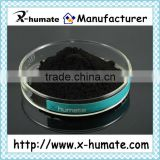 factory BORON HUMATE FERTILIZER