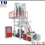 UTO-50 High Speed Automatic Roll changing Plastic Pe HDPE film blown extrusion machine price for plastic bag making