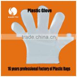 HDPE/LDPE food grade hand gloves disposable plastic gloves for cleaning