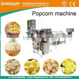 """Hottest on sales"" industrial popcorn making machine/Maize pop machine/ corn popper"