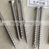 Stainless steel 316 strong wood screw
