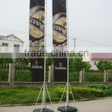 5m Giant Outdoor Aluminum flagpole in silver/black