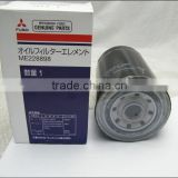 MITSUBISHI 4M40 engine oil filter,6D31 engine oil filter ME088532/ME228898 for SK200-3/SK250-6E