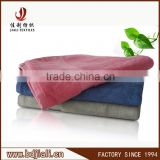 China gaoyang factory supplier Fashion towels on sale Wholesale Bamboo Fiber bath Towel set