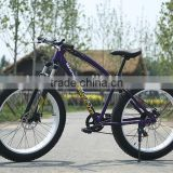 26'' suspension fork fat tire moutain bikes                                                                         Quality Choice                                                     Most Popular