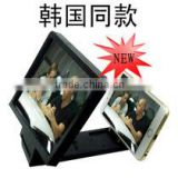 mobile phone bracket LCD LED screen magnifier bracket,mobile phone screen magnifier Enlarge stand