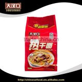 Most popular 2016 factory supply hot sale noodle restaurant