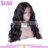 Unprocessed Brazilian Virgin Human Hair Lace Front Wigs 26 Inches Long Middle Part Lace Front Wigs