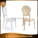 2016 foshan cheap transparent polycarbonate chairs