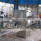 Edible/Cooking Oil Filling Machine