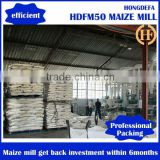 High output grain processing machinery/maize meal making machine/maize grits making plant