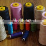 40/2 optical white 100% spun polyester yarn sewing thread from China