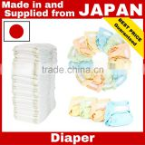 Best-selling and Reliable diaper making machine Japanese Baby Diaper with popular Japanese brands made in Japan