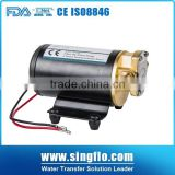 SIngflo 12LPM 12v dc 3 suction hydraulic gear pump price with CE approved