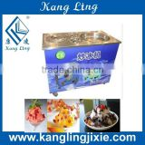 LR-027 Commercial Single Pan Fry Ice Cream Machine with Three Cooler Barrels with Cheap Price