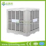 air cooler water pump less spray electric plastic portable evaporative small mini room water air cooler fan for room