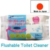 Japan Wet Wipes ' SW ' ( Flushable Toilet Cleaner ) 24sheets wholesale