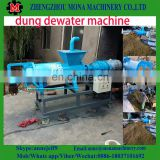 Solid liquid separator,poultry cow dung dewatering machine,Special Sludge Dewatering Machine For Livestock Wastes