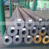 Prime quality Large Diameter Thick Wall Seamless Steel Tube Pipe