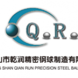 ZHONG SHAN H.R.T. PRECISION STEEL BALL CO.,LTD.