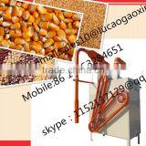 Lucao brand soybean cleaning machine/lentil cleaning machine/bean cleaning machine with loww price