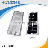 aluminium all in one 20w solar street light with pole ip65                                                                                                         Supplier's Choice