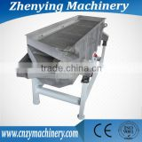 ZYSZ Linear bean vibrating sieving machine equipment with CE &ISO