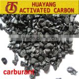 F.C 90-95% calcined anthracite coal recarburizer for casting