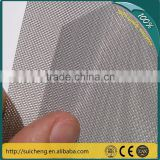 Guangzhou Factory Free Sample Plain Weave Stainless Steel Wire Mesh Stainless Steel Mesh for Window                                                                         Quality Choice